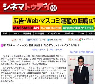スクリーンショット(2013-01-26 14.22.01).png