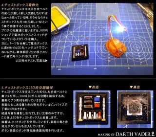 darth5.jpg