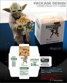 popcornpackage.jpg