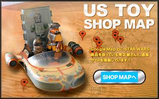 starwars_toymap.jpg