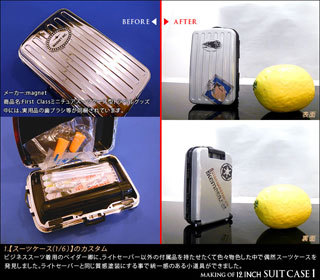 sute-case2mobile.jpg