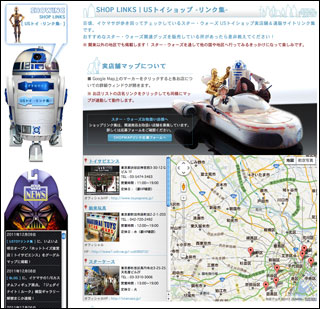 toymap.jpg
