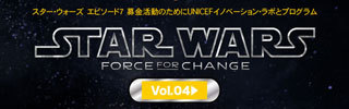 vol4_force_for_change_thumb.jpg